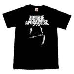 official Shai Hulud Reaper T-Shirt
