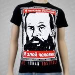 The Human Abstract Propahanda Black T-Shirt
