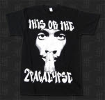 This Or The Apocalypse 2pacalypse Black T-Shirt